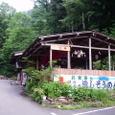 02.駐車場から阿弥陀ヶ滝へ