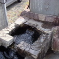 4.日吉神社穀水