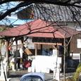 9.「泉神社湧水」