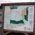 1.金時公園周辺案内図