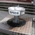 1.東名高速:駒門PA(上り)