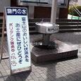 2.東名高速:駒門PA(上り)