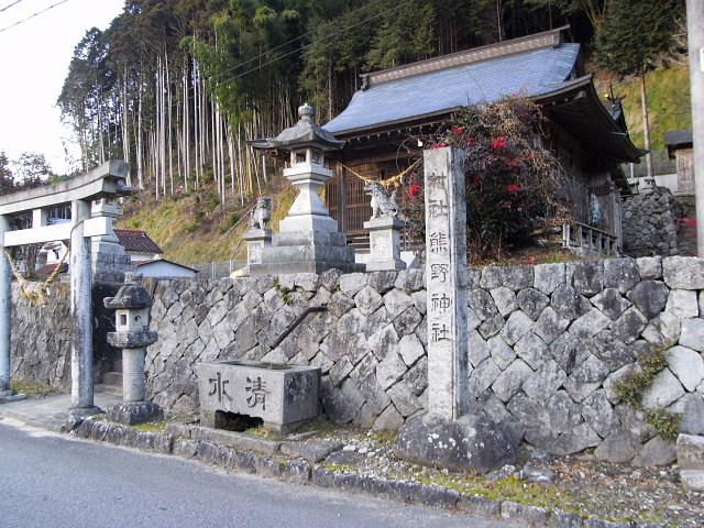 1.「熊野神社の清水(くまのじんじゃのせいすい)」