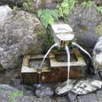 4.「二条関白蘇生の泉」の採水口