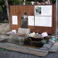 1.大垣市 春日神社の名水(かすがじんじゃのめいすい)