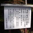 7.湯船八幡神社 銘鈑